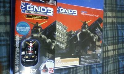 GNO3パッケージ