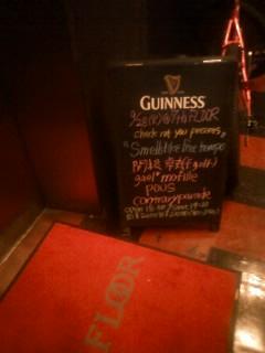 渋谷7thfloor