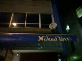 新宿 Naked Loft