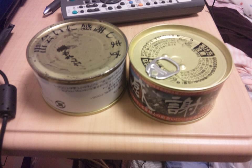 希望の缶詰