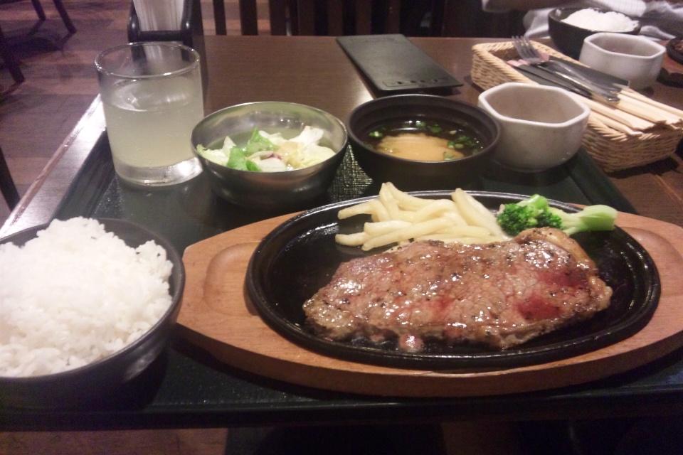 Foodiun Bar 一瑳