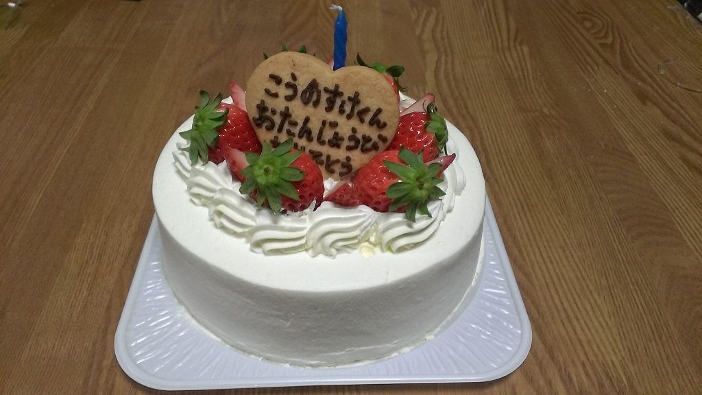 幸之助1歳の誕生日ケーキ