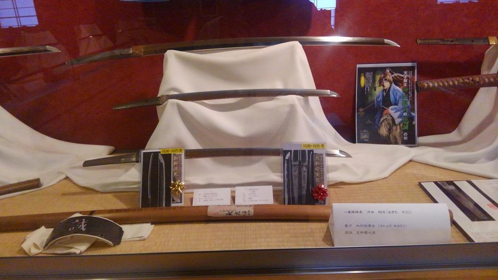 刀剣美術館 加州清光