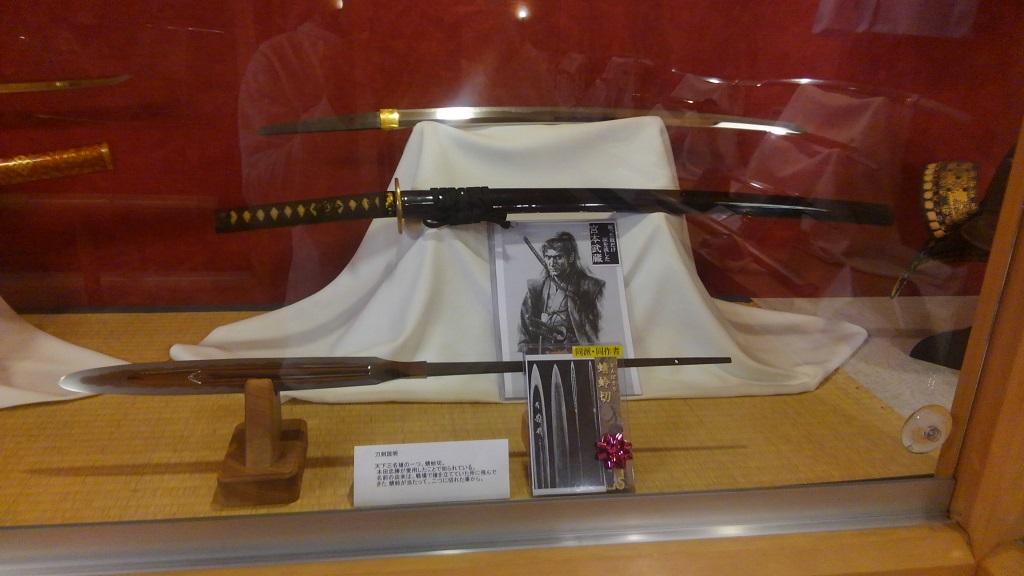 刀剣美術館 蜻蛉切