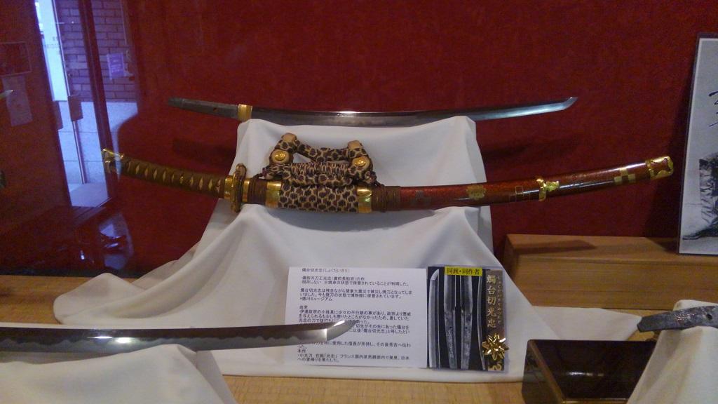 刀剣美術館 燭台切光忠