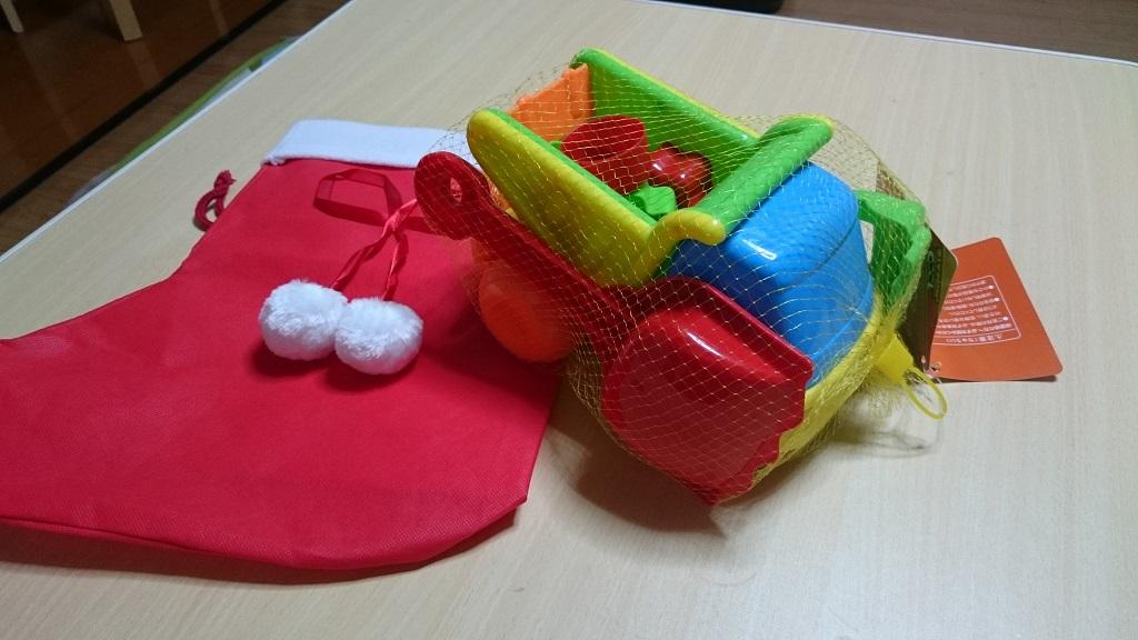 幸之助2歳の誕生日プレゼント(砂場遊びセット)