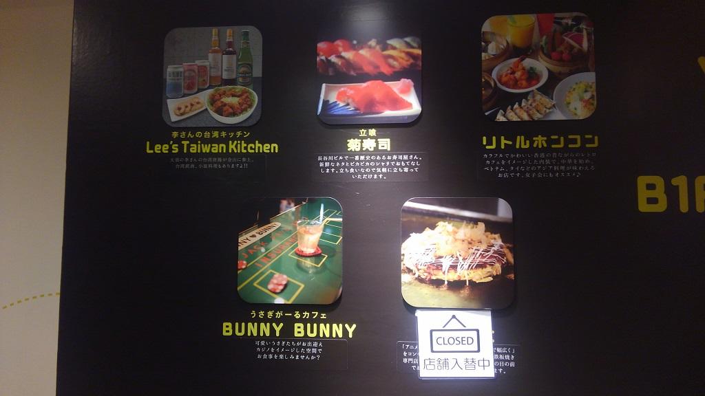 金山 菊寿司 看板