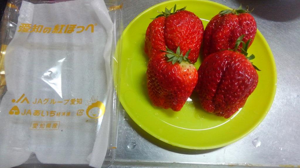 愛知県のイチゴ紅ほっぺ