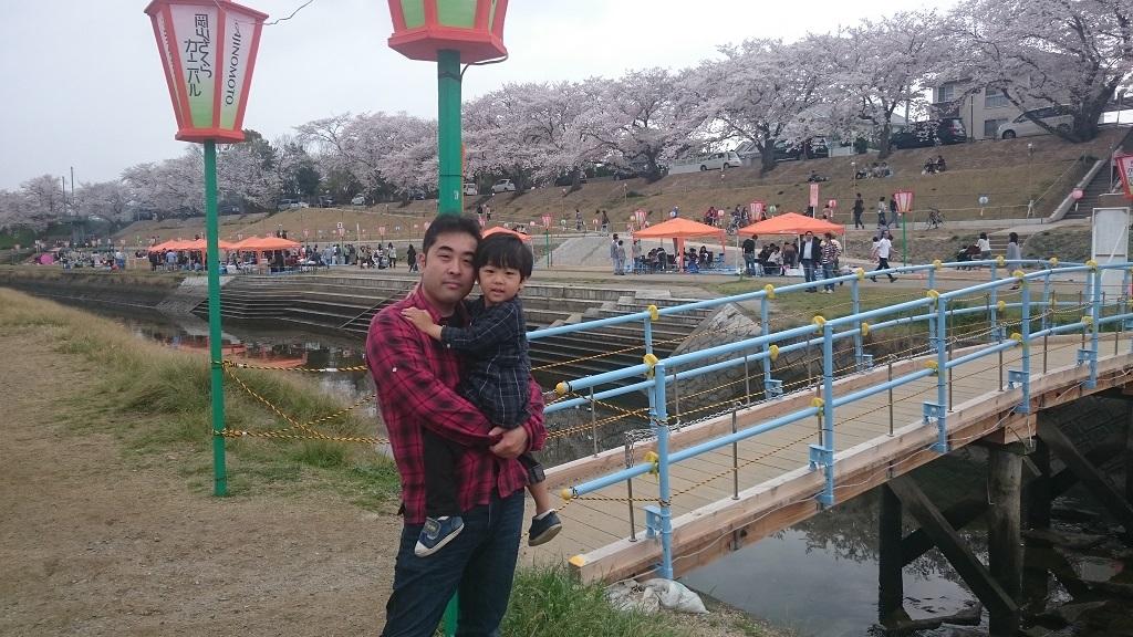 岡山後楽園2017年4月