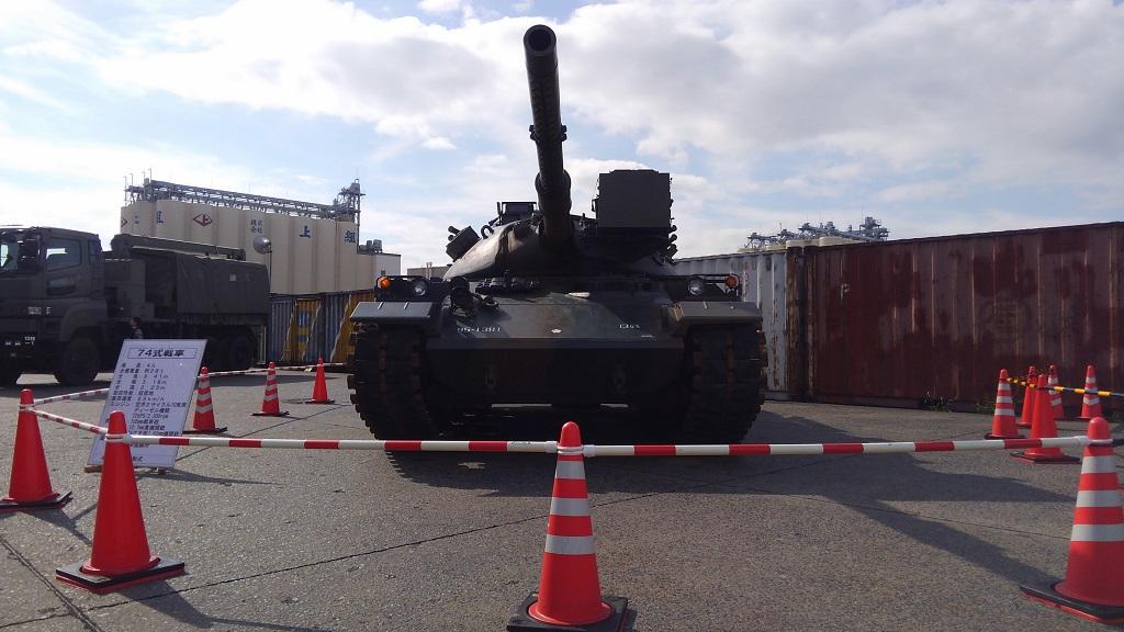 玉島ハーバーフェスティバル 74式戦車