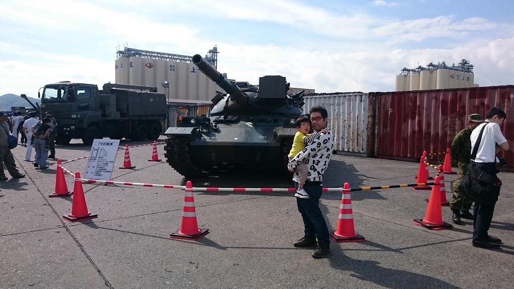 玉島ハーバーフェスティバル 74式戦車 記念撮影