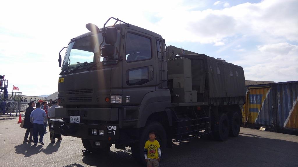玉島ハーバーフェスティバル トラック