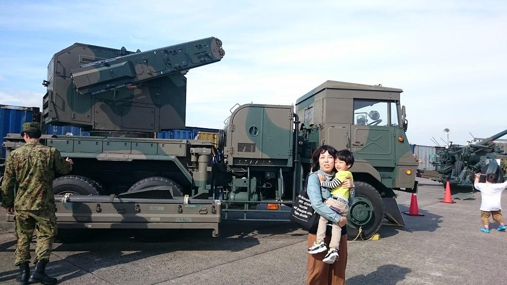 玉島ハーバーフェスティバル 81式短距離地対空誘導弾」(短SAM)