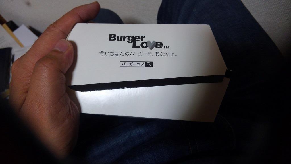グランド ビッグマックの箱