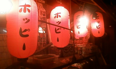 調布の沖縄・九州料理 まさか家
