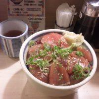 三崎市場 横浜ジョイナス店 まぐろたっぷり丼
