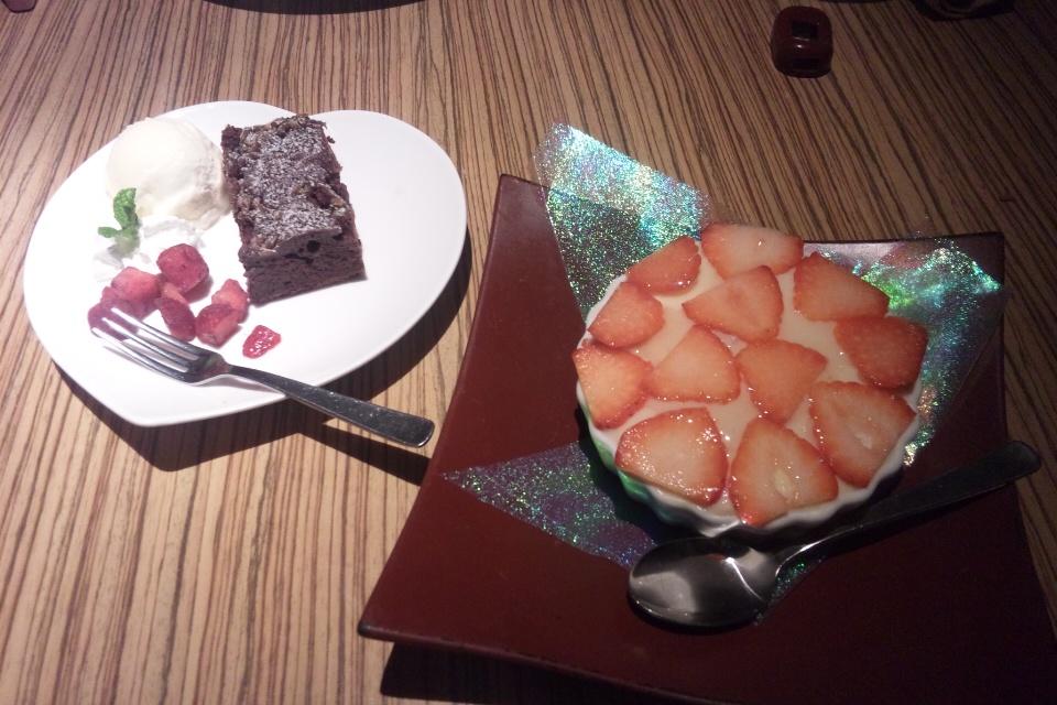 ウメ子の家 ごぼうのガトーショコラ 苺の和ケーキ