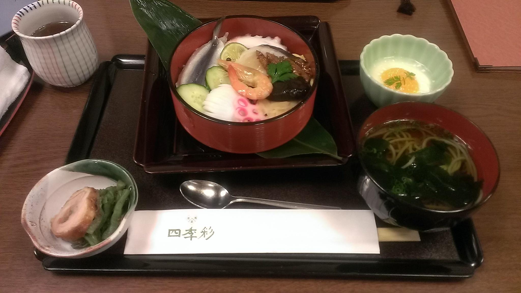 岡山の祭り寿司