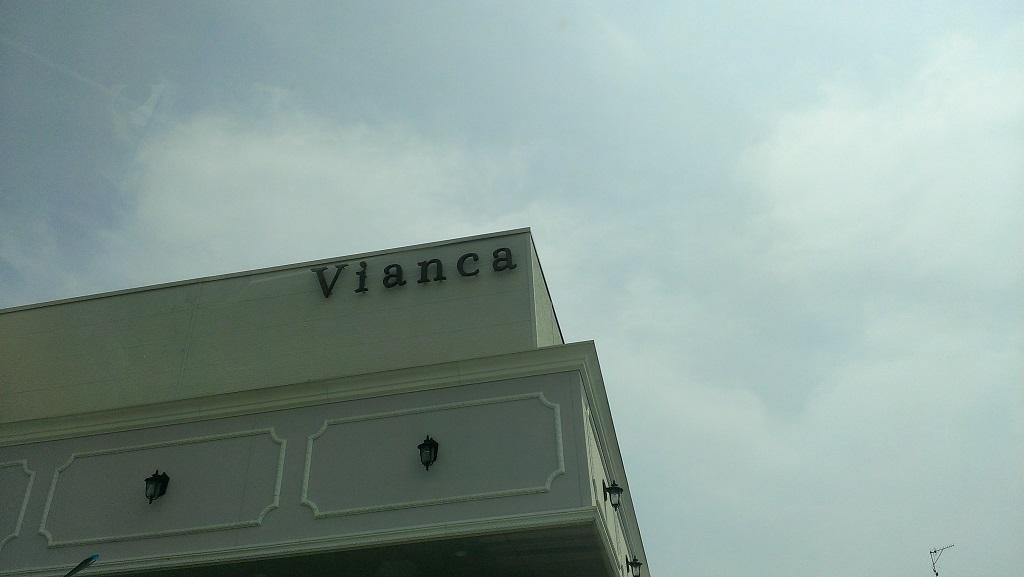 美容室Vianca(ヴィアンカ)