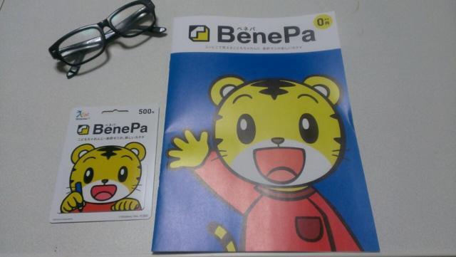 BenePa