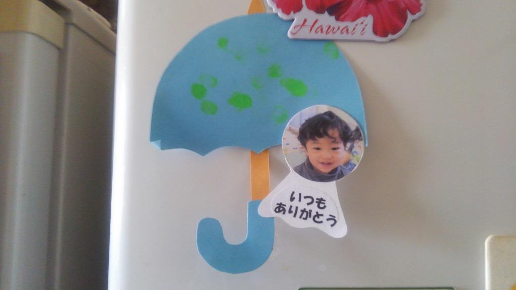 1歳の息子から父の日プレゼント