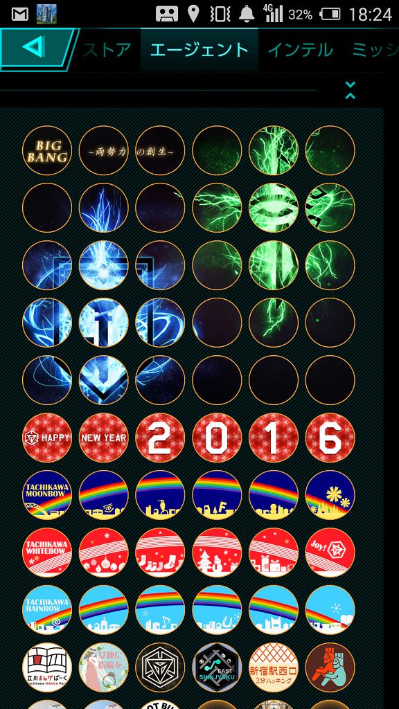 Ingress ミッションメダルアート BIG BANG~両勢力の創生 001-030