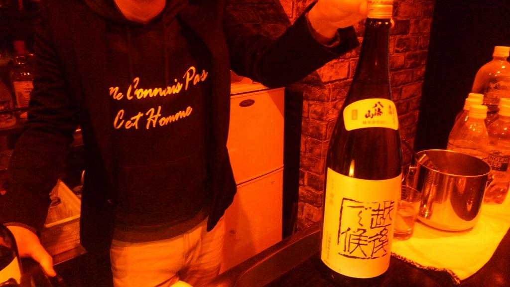 八海山越後で候 赤ラベル しぼりたて原酒 純米吟醸 720ml