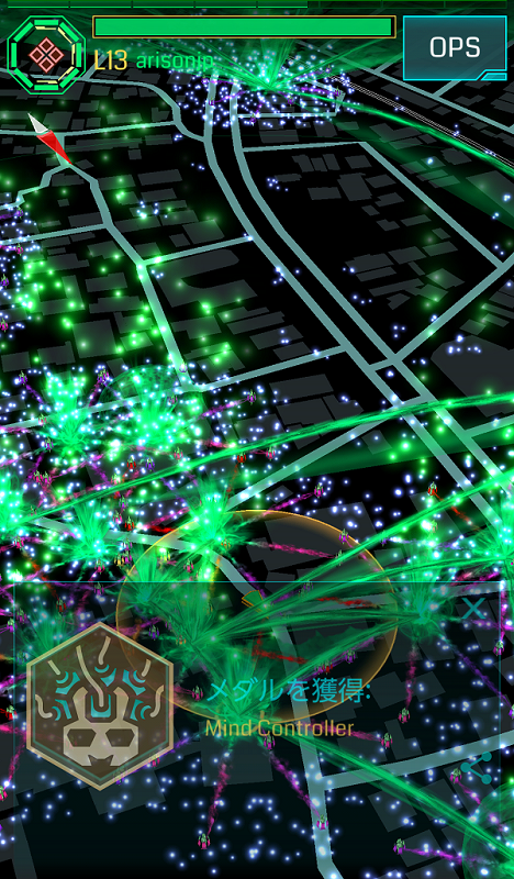 ingress-Mind-Controller