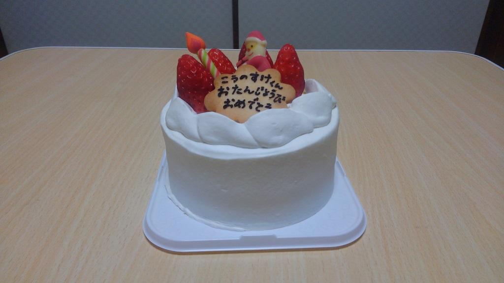 幸之助の3歳の誕生日ケーキ