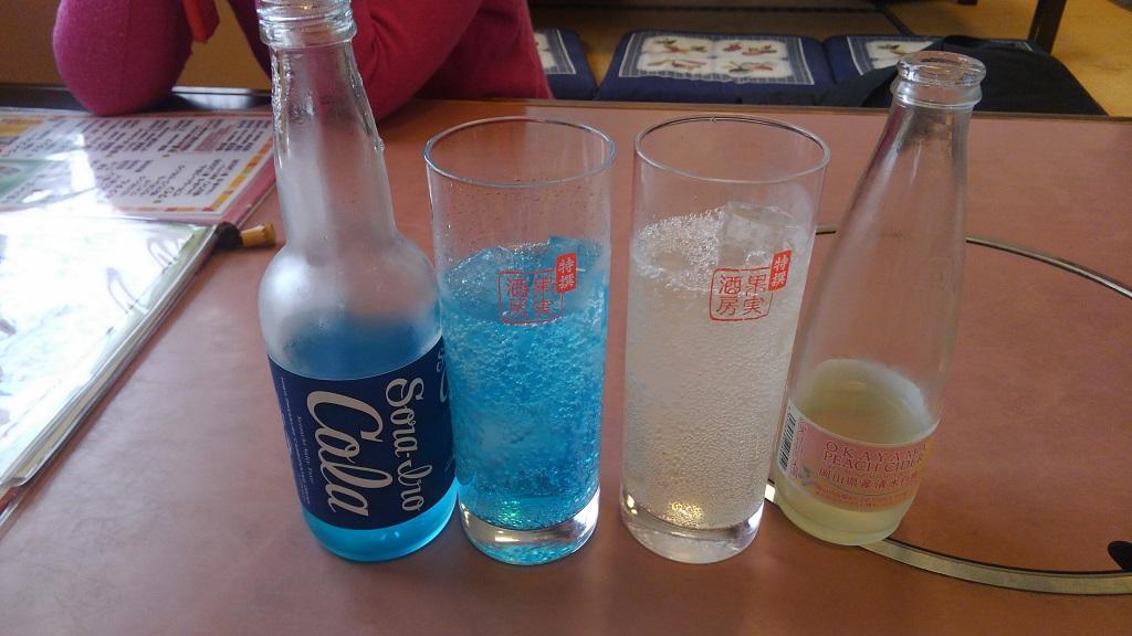 瀬戸内の青色「ソライロコーラ」