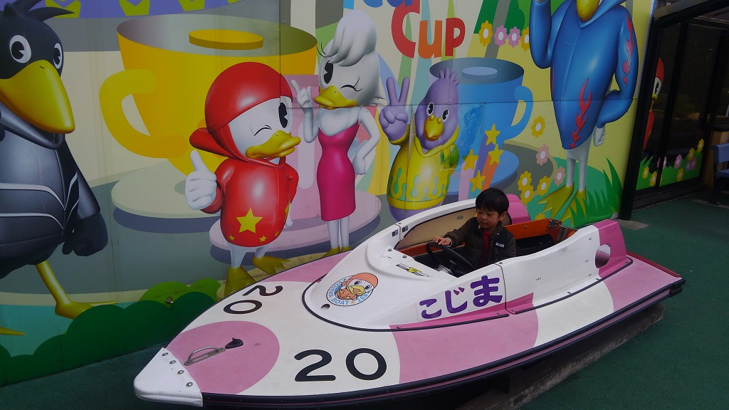 児島ボートレース