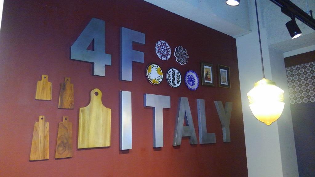 4Fのイタリアン