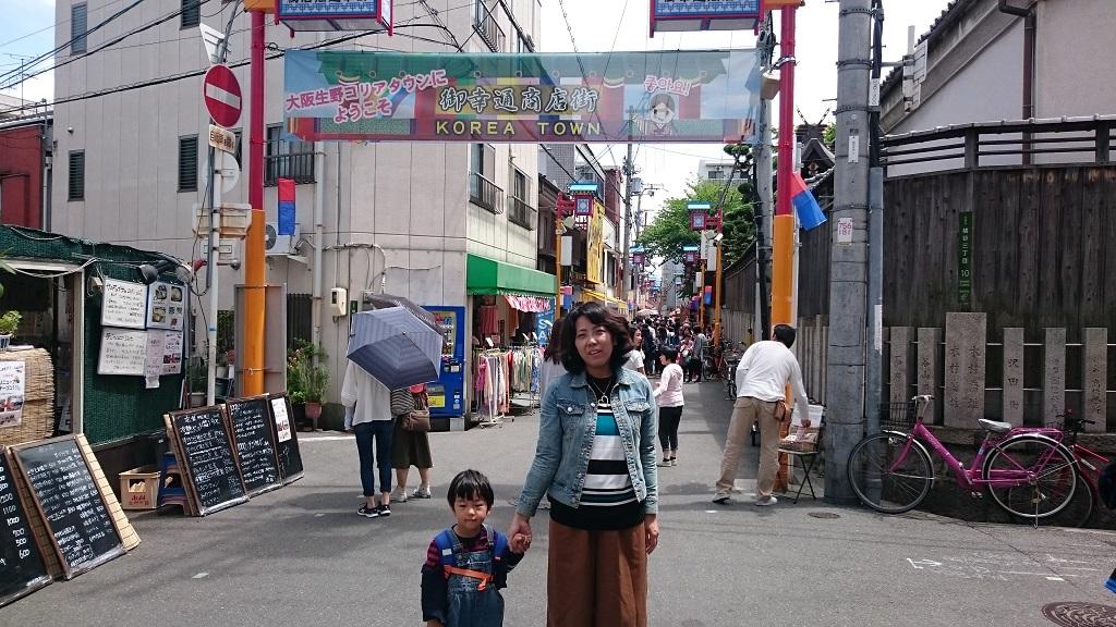 大阪生野コリアタウン入り口
