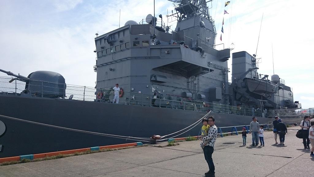 玉島ハーバーフェスティバル 海上自衛隊 訓練支援艦「くろべ」記念撮影