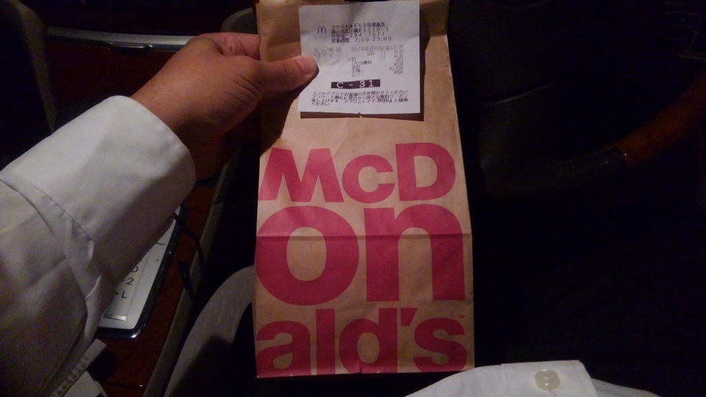 マクドナルドお持ち帰り