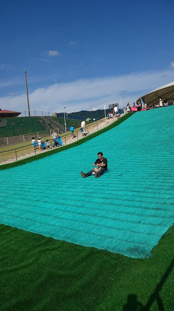 矢掛町総合運動公園芝すべりゲレンデ