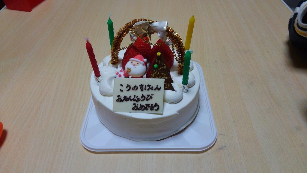 幸之助4歳の誕生日ケーキ