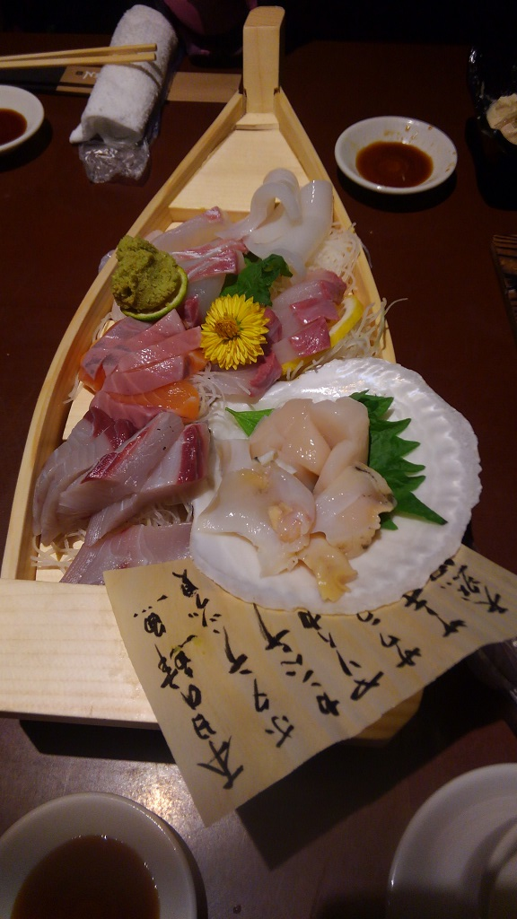 SHUREN(しゅれん 手練)の天然魚の舟盛