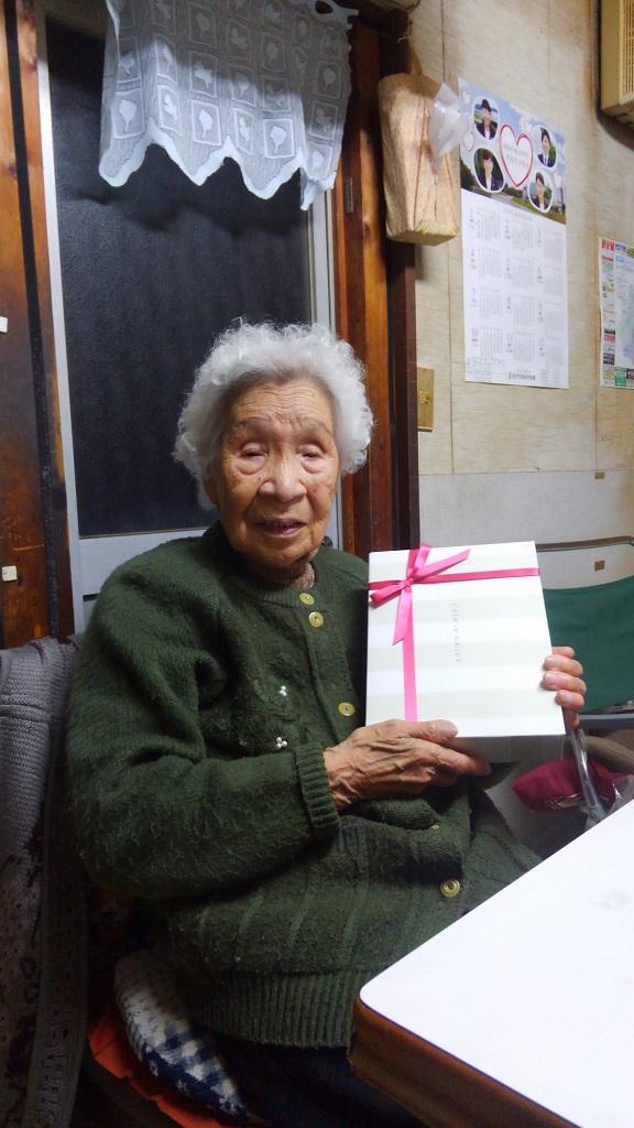 曾婆さんの誕生日プレゼント
