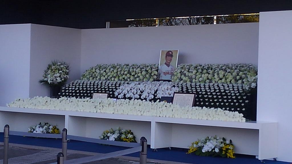 星野仙一氏を追悼 倉敷マスカットスタジアムに献花台が設置