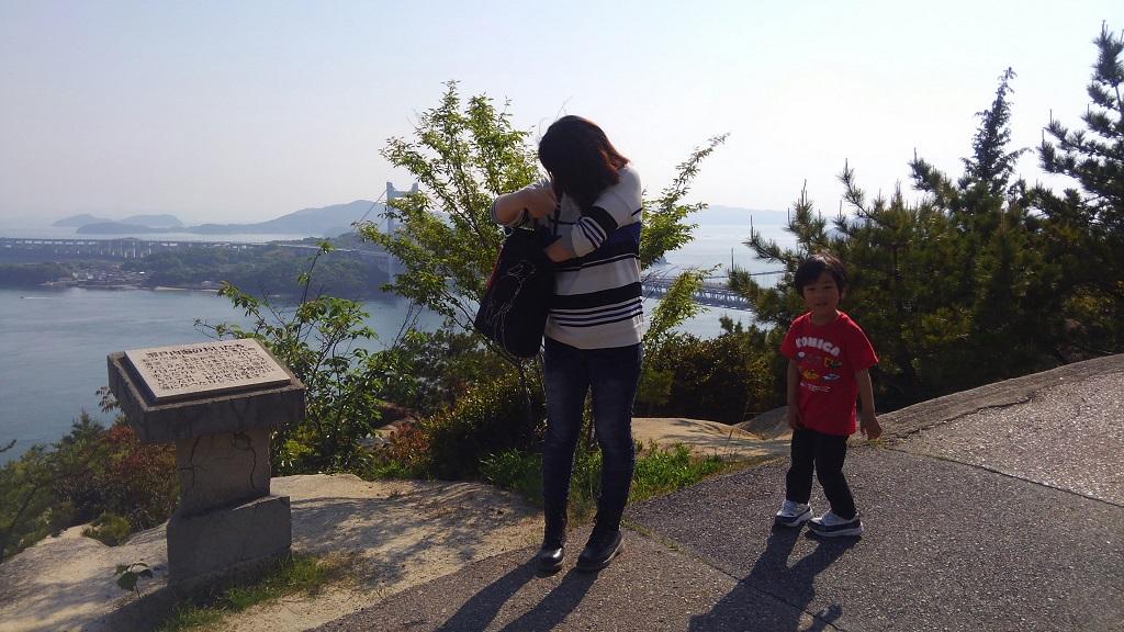 鷲羽山ハイキング03