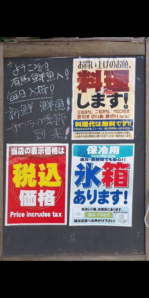 ギガフロート玉野道の駅 みやま公園